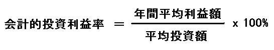 Kaikei_2